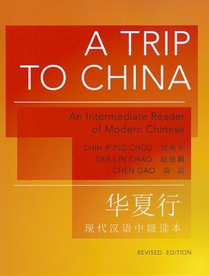 A Trip to China By Chou, Chih-P'Ing/ Chao, Der-Lin/ Gao, Chen